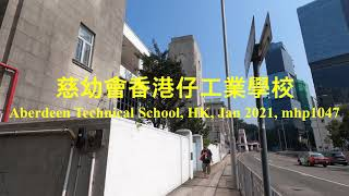 Publication Date: 2021-01-27 | Video Title: 慈幼會香港仔工業學校 Aberdeen Technical