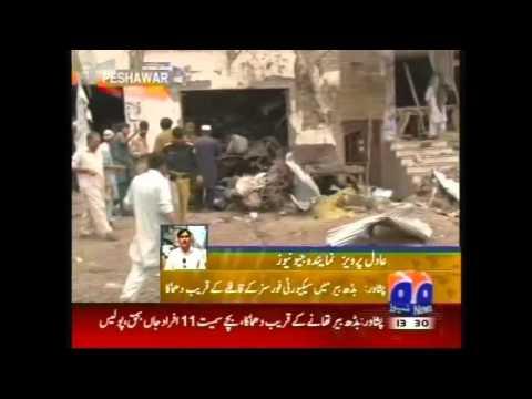 Pakistan Car Bomb Attack In Peshawar