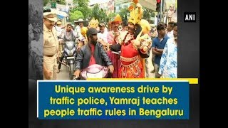 Unique awareness drive by traffic police, Yamraj teaches people traffic rules in Bengaluru
