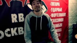 Дмитрий Горшенин - Обучение игре на ударных студия Rock Bomb  | Обучение на барабанах Бутово/Беговая