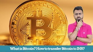 0 0006 btc į inr td ameriitrace kad būtų galima bitcoin ateities sandoriai pirmadienį