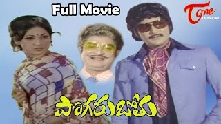 Pogarubothu   Full Length Telugu Movie   Sobhan Babu, Vanisri