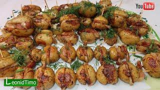 Картошка в духовке с салом или беконом Простой Рецепт от Друзей