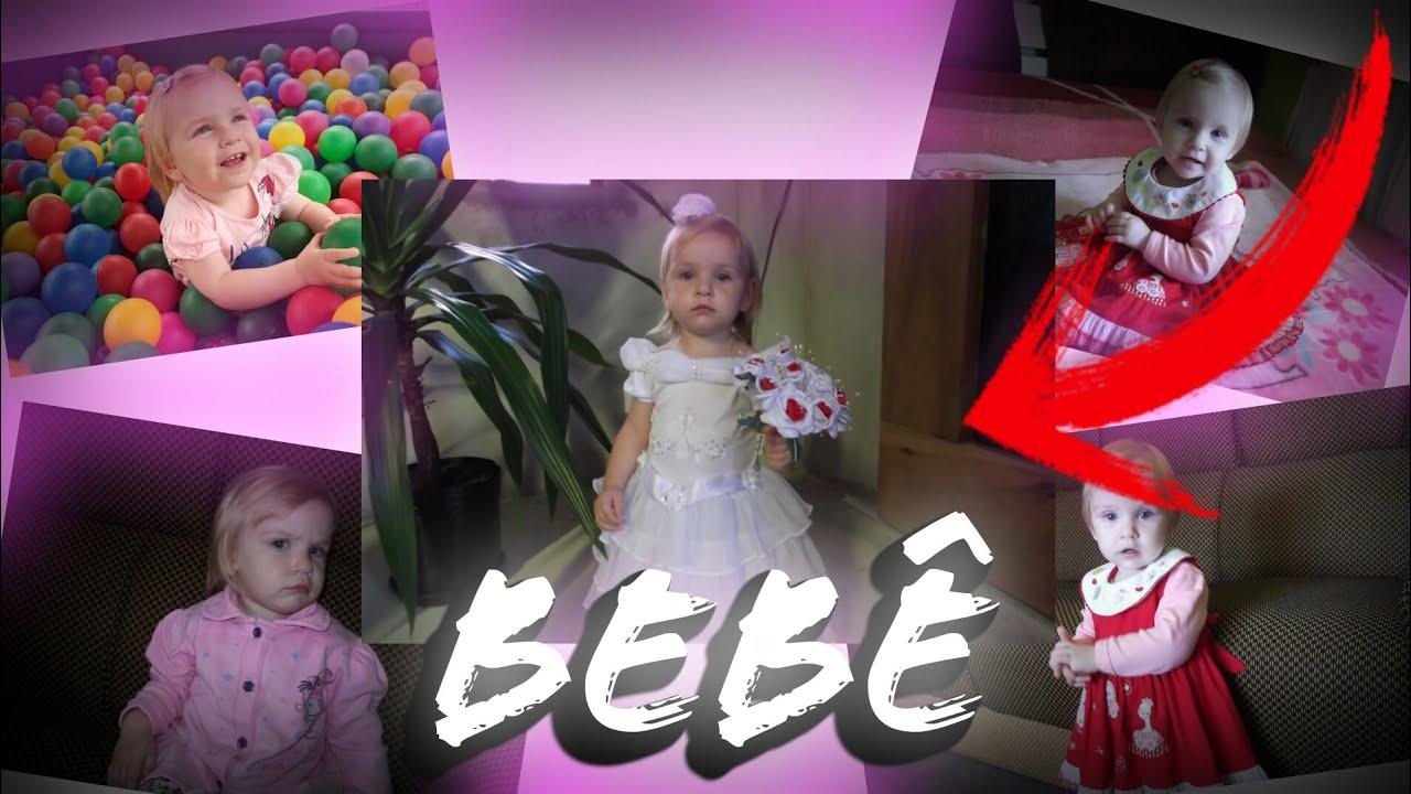 Quando Eu Era Neném: FOTOS DE QUANDO EU ERA BEBÊ!!