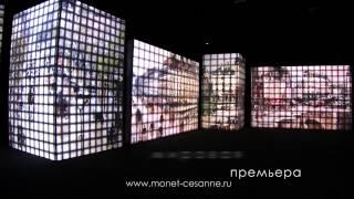 """Ролик для тв: выставка """"От Моне до Сезанна. Французские импрессионисты"""""""