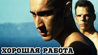 Хорошая работа (1999) «Beau travail» - Трейлер (Trailer)