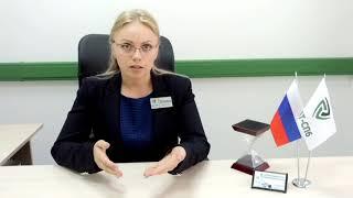 видео Авто в салоне: особенности кредитования