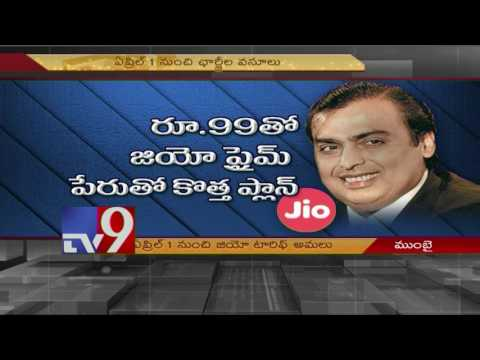 Thumbnail: New Jio tariff plan from April, announces Mukesh Ambani - TV9