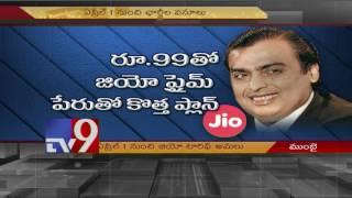 New Jio tariff plan from April, announces Mukesh Ambani - TV9