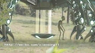 HD çin de Görülen UFO İçinden Uzaylı çıkıyor