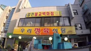 Прогулка по улице в Сеуле Южная Корея