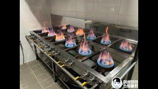 이성희의스팀클린 - 식당 주방 업소용 가스렌지와 튀김기…
