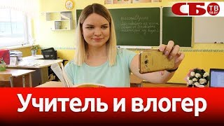 Преподаватель столичной гимназии ведет видеоблог для молодых учителей