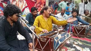Ali Ali Kehna - Shahid Ali Nusrat - Live