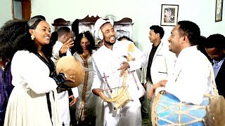 Fisaha Hailay (Wedi Tsehay) Werhi Tri / New Ethiopian Traditional Music 2018 (Official Video)