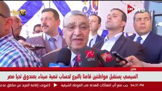 وزير الكهرباء: استراتيجية الوزارة الاعتماد على الطاقة المتجددة