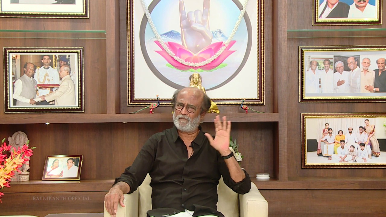 Rajinikanth | Janata Curfew Message
