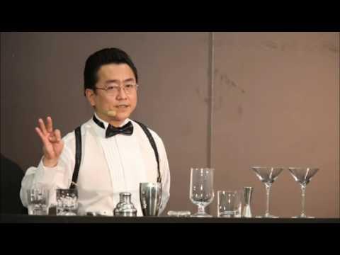 Japanese Bartending with Hidetsugu Ueno