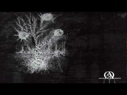 Оля и Монстр - Голос (HD)