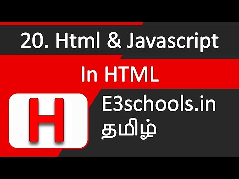 Html Tutorials: 20. Add Javascript To Html Page