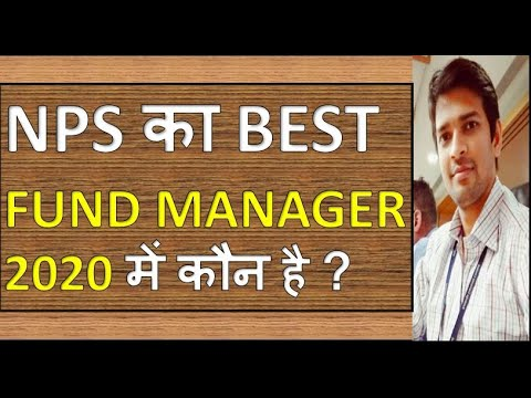 Double your Pension | Best Fund Manager in NPS |