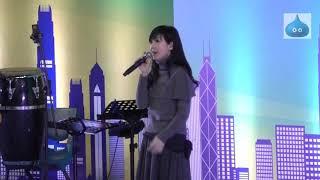 Publication Date: 2017-12-11 | Video Title: 「香港福音盛會2017 主愛臨香江」公開場:周慧敏姊妹 (V