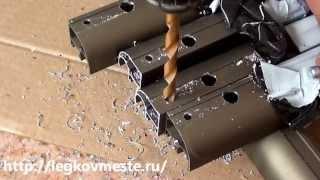 Нарезка профиля и сборка каркаса дверей шкафа купе(, 2013-06-13T14:54:16.000Z)