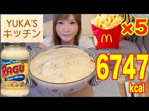 Yuka's Kitchen Experiment in Food With 5 Large Fries Meat Sauce and Cheese 6747kcal (Việt Sub)