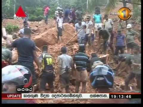 News1st Sinhala Prime Time, Friday, May 2017, 7PM (26/05/2017)
