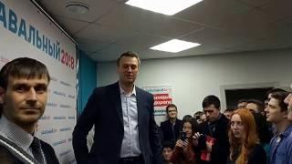 Навальный - Открытие штаба - Казань 5 марта - часть 2