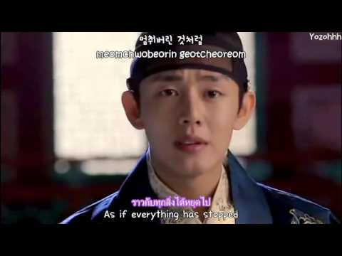Lee Jung   Mute 벙어리) FMV (Jang Ok Jung Live For Love OST) [
