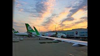 長榮eva air a321客機降落美麗寶島桃園機場 金邊 桃園