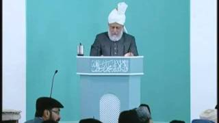 Urdu Friday Sermon 18th June 2010 - Islam Ahmadiyya