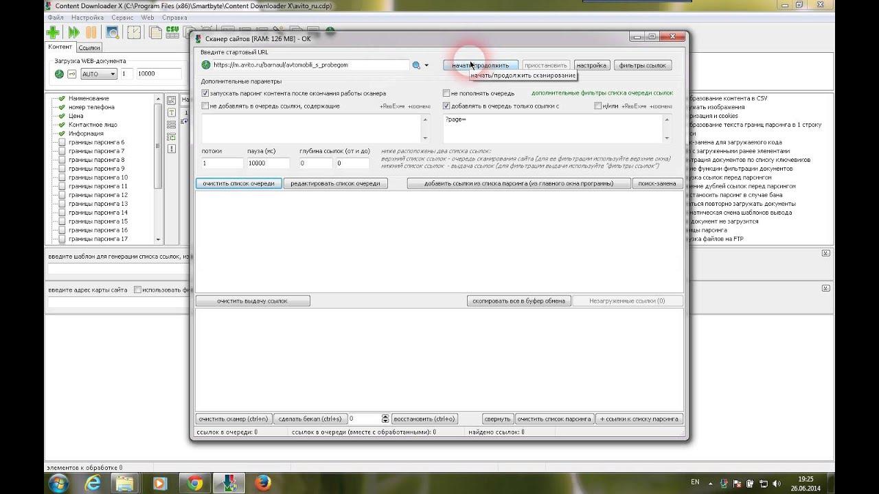Remote Proxy Checker- программа для проверки SOCKS и HTTP прокси серверов для начинающих и опытных