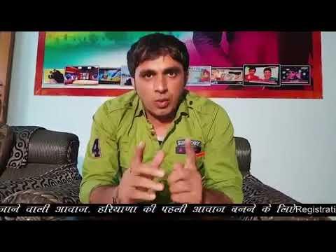 Dev Kumar Deva In Voice Of Haryana