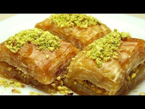 How to Make Baklava   Easy Turkish Recipes