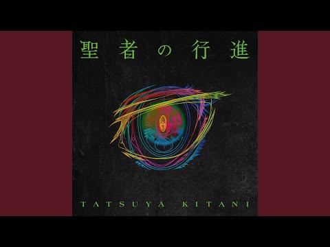 Seija no Koushin / Tatsuya Kitani