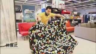 點開梳化床? Ikea 宜家家居真人示範! How To Convert And Reset Ikea Sofa-beds?