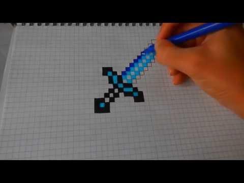 Майнкрафт из бумаги Алмазный меч