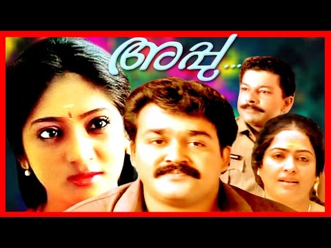 Malayalam Super Hit Full Movie | Appu | Mohanlal & Sunitha