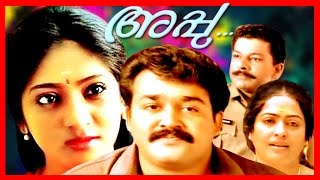 Malayalam Super Hit Full Movie | Appu | Mohanlal & Sunitha