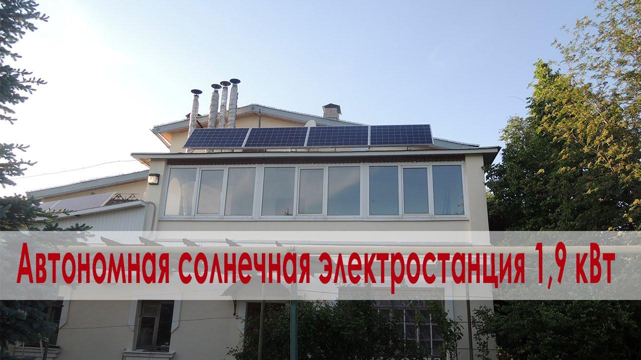 Электростанция, на которой несколько вэу, собранных в одном или нескольких местах и объединённых в единую сеть преобразует энергию ветра в механическую, тепловую и электрическую. Крупные ветряные электростанции могут состоять из 100 и более ветрогенераторов. Иногда ветряные.
