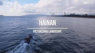Hainan Sanya Picturesque Landscape