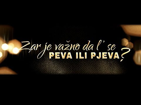 LEPA BRENA - ZAR JE VAZNO DA L' SE PEVA ILI PJEVA - New album and tour - (Official Teaser)