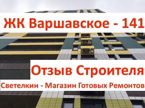 стартпродаж рф новостройки москва