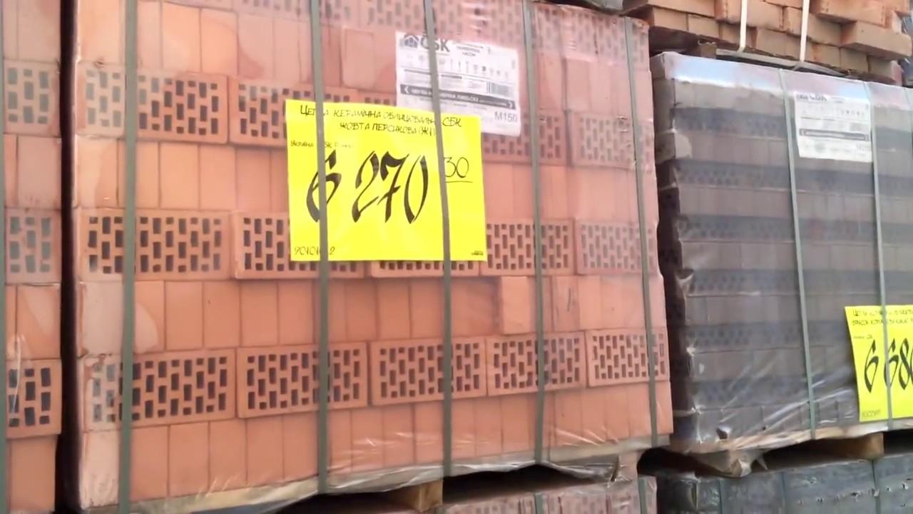 Хотите купить шифер?. √ цены. Tehpromproect. Kiev. Ua. Фото 1 лист асбестоцементный или шифер плоский купить не дорого 162281. 21. 06. 2018.