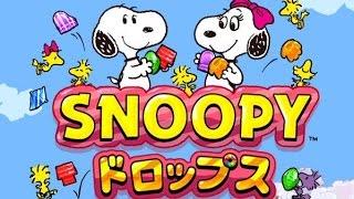 【スヌーピードロップス】スヌーピーと爽快コンボを味わおう!USJ行きたい・・・