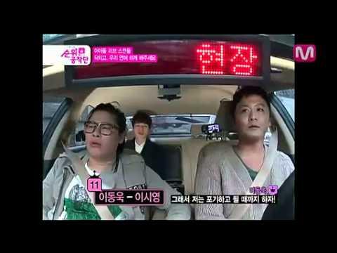 idol dating scandal