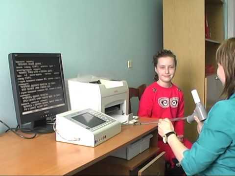 УЗ 9-я городская детская поликлиника г.Минск