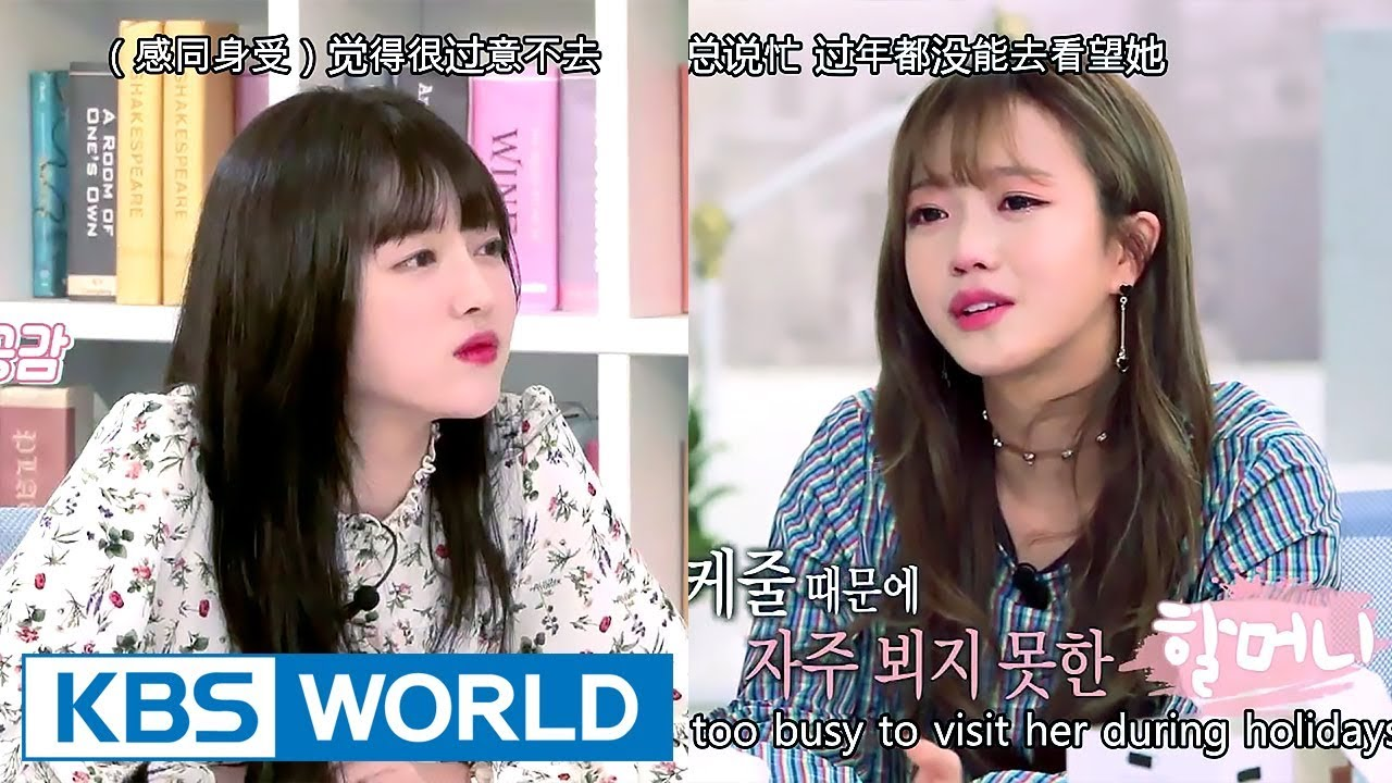 What Is Being In A Girl Group Like Feat Hardships From Training Period Eng Chn Idot Ep 1 Youtube